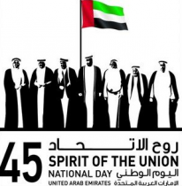 National Day 45